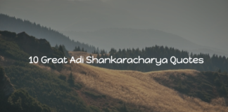 Adi Shankaracharya Quotes