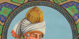 Rumi Biography