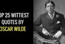 Oscar Wilde Quotes - Top 25 Wittiest Quotes