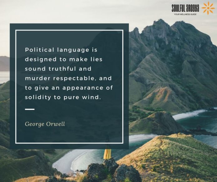 animal farm essay author george orwell Following is an excerpt from a letter from george orwell to dwight macdonald, written in december 1946, soon after the publication of animal farm in the us.